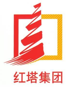 红塔集团 - 昆明麦肯企业管理咨询有限公司